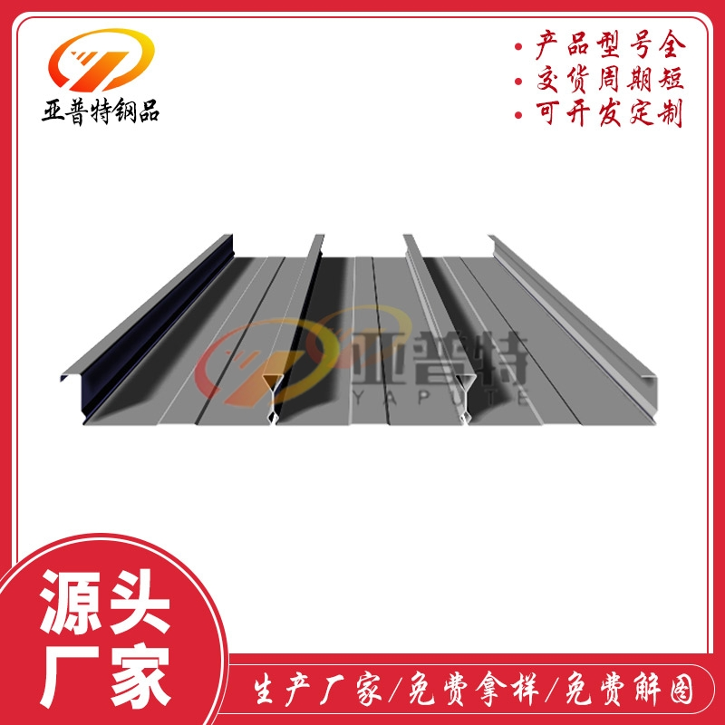 YXB65-220-660闭口楼承板