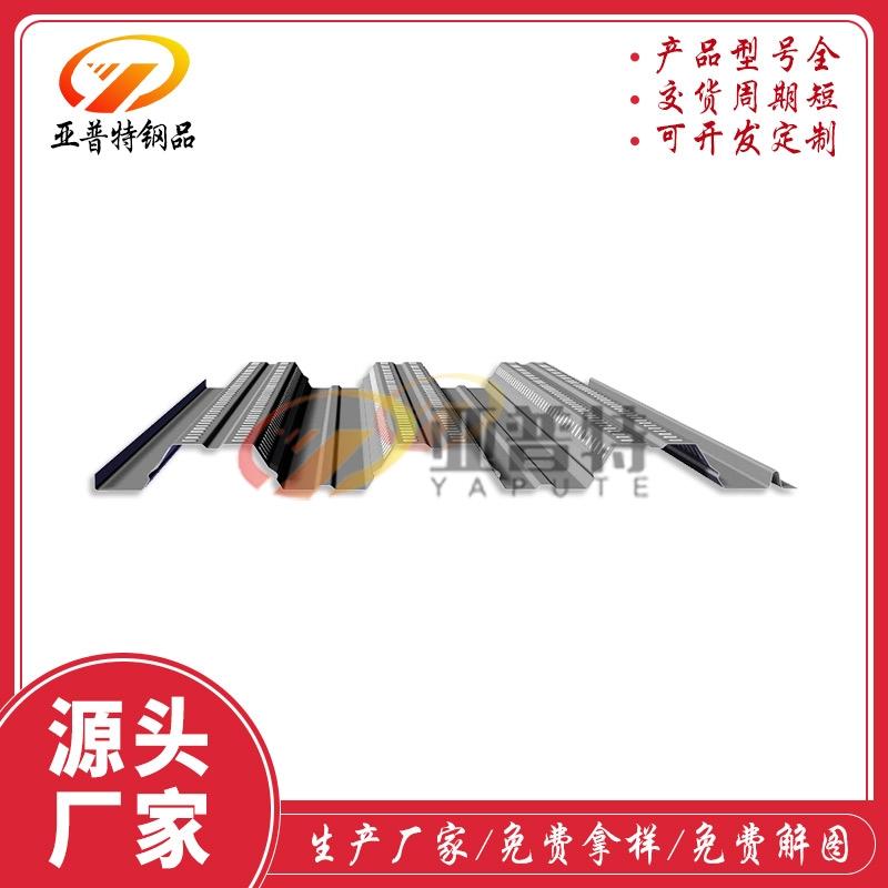 YX51-246-750开口楼承板