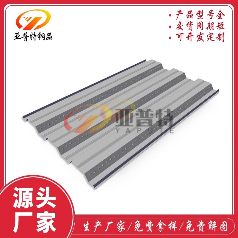 安徽YX51-305-915开口楼承板