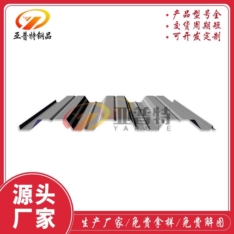 安徽YX51-342-1025开口楼承板