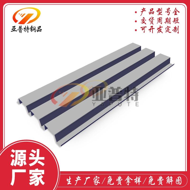 安徽YX70-200-600开口楼承板