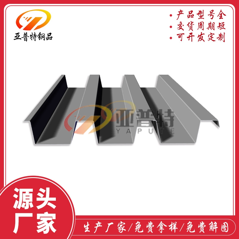 安徽YX75-200-600开口楼承板