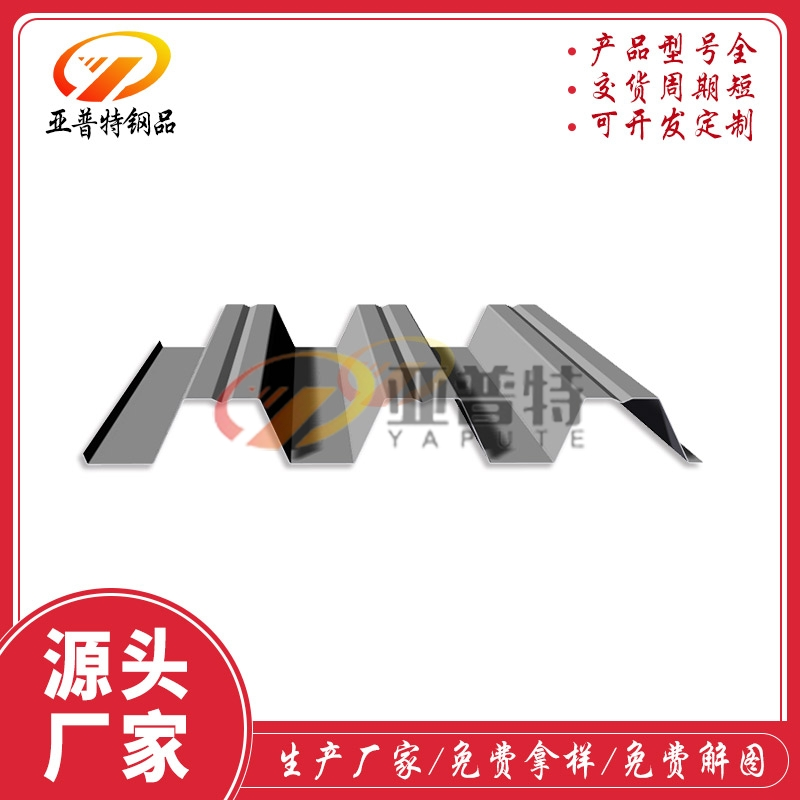 武汉YX75-230-690开口楼承板