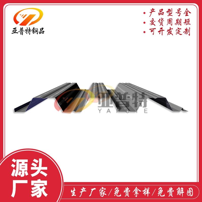 安徽YX76-295-880开口楼承板