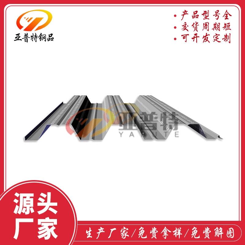 YX76-305-915/914开口楼承板[0.75mm-1.2mm]