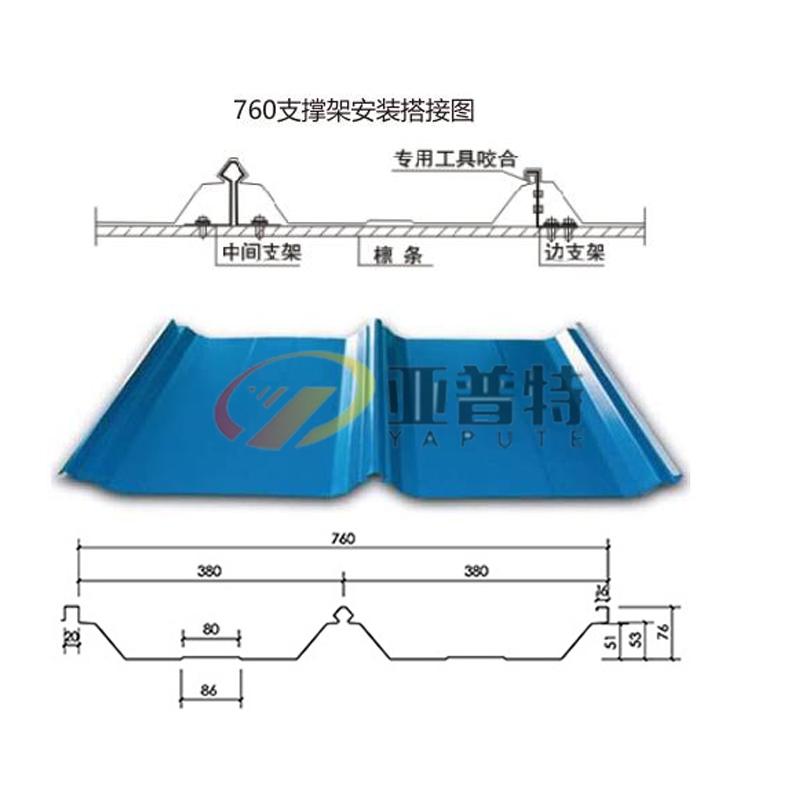 隐藏式屋面板YX76-380-760彩钢瓦