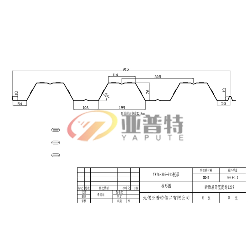 YX76-305-915板形