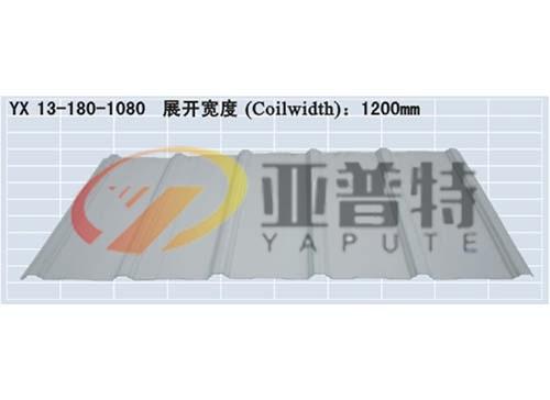 YX 13-180-1080开口楼承板