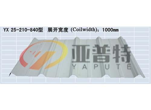 YX 25-210-840压型钢板