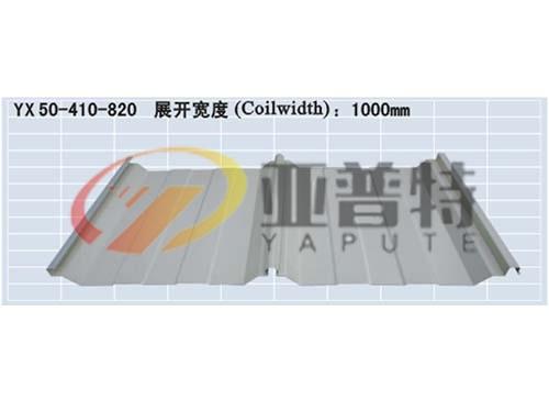 YX50-410-820彩钢板
