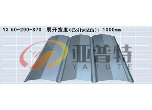 YX50-290-870彩钢板