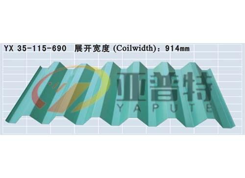 YX35-115-690彩钢板