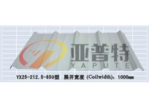 YX25-212.5-850彩钢板