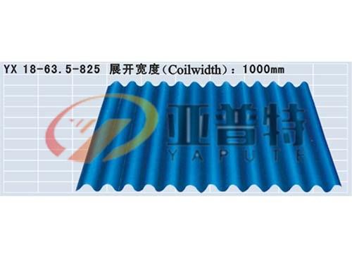 YX 18-63.5-825彩钢板